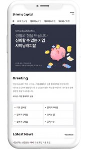 디자인코드 loan1024 모바일홈페이지시안