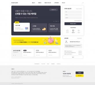 디자인코드 loan1024 홈페이지시안
