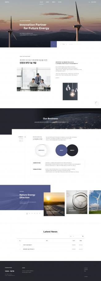 디자인코드 co1089 홈페이지시안