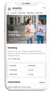 디자인코드 edu1032 모바일홈페이지시안