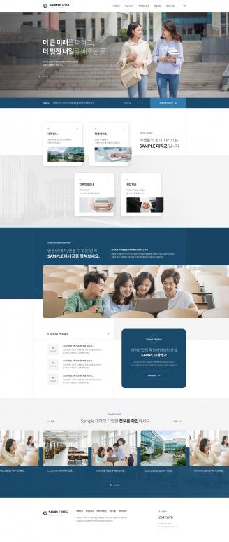 디자인코드 edu1032 홈페이지시안