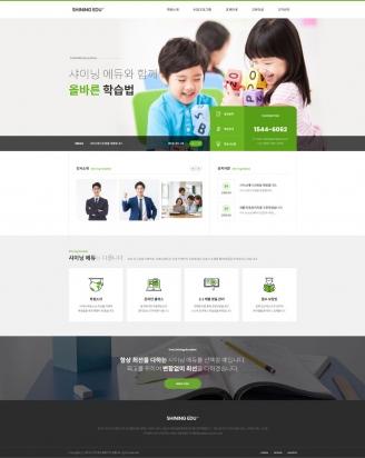 디자인코드 edu1031-res 홈페이지시안