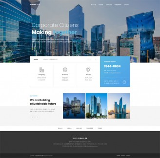 디자인코드 co1075-res 홈페이지시안