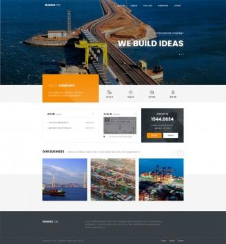 디자인코드 co1081-res 홈페이지시안