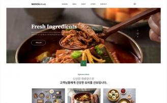 홈페이지디자인 food1026코드