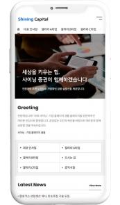 디자인코드 loan1025 모바일홈페이지시안