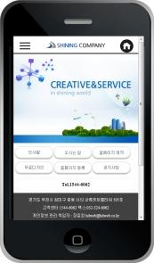 디자인코드 hw1183 모바일홈페이지시안