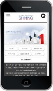 디자인코드 hw1184 모바일홈페이지시안