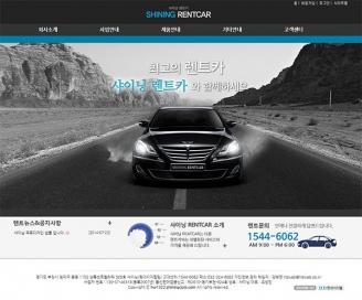 디자인코드 hw1322 홈페이지시안