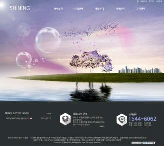 디자인코드 hw1252 홈페이지시안
