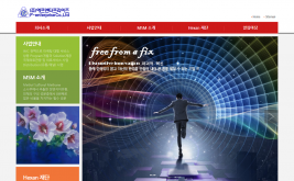 (주)에프엔터프라이즈 홈페이지제작 사례