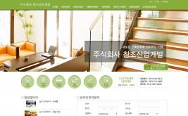 창조주택개발(추가) 홈페이지제작 사례