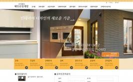 창조산업개발(추가) 홈페이지제작 사례