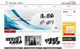 영테크(Young tech) 홈페이지제작 사례