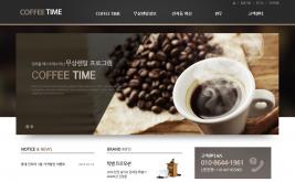 커피타임 홈페이지제작 사례