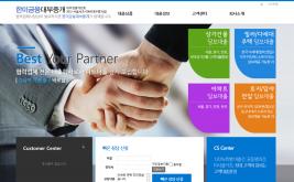 한미금융 홈페이지제작 사례