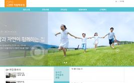 이원하우징 홈페이지제작 사례