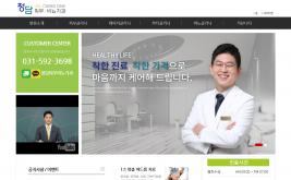 청담피부비뇨기과 홈페이지제작 사례