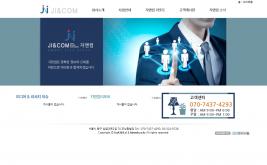 여민리서치컨설팅(추가) 홈페이지제작 사례