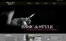basic & style 홈페이지제작 사례