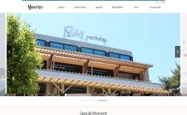 모세게스트하우스 홈페이지제작 사례