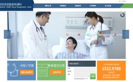 한국리더스교육원 홈페이지제작 사례