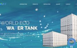 월드에코/worldeco 홈페이지제작 사례