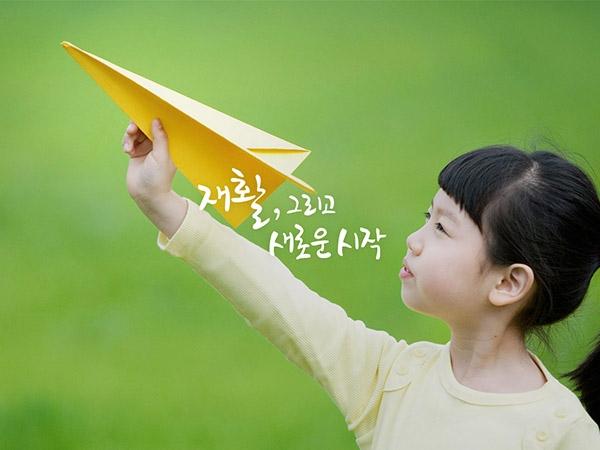 김해한솔재활요양병원(리뉴얼) 포트폴리오